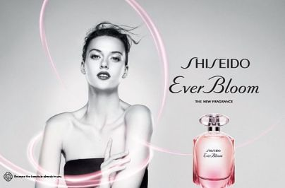 shiseido-ever-bloom_404